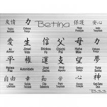 Placa para Carimbo Betina B33